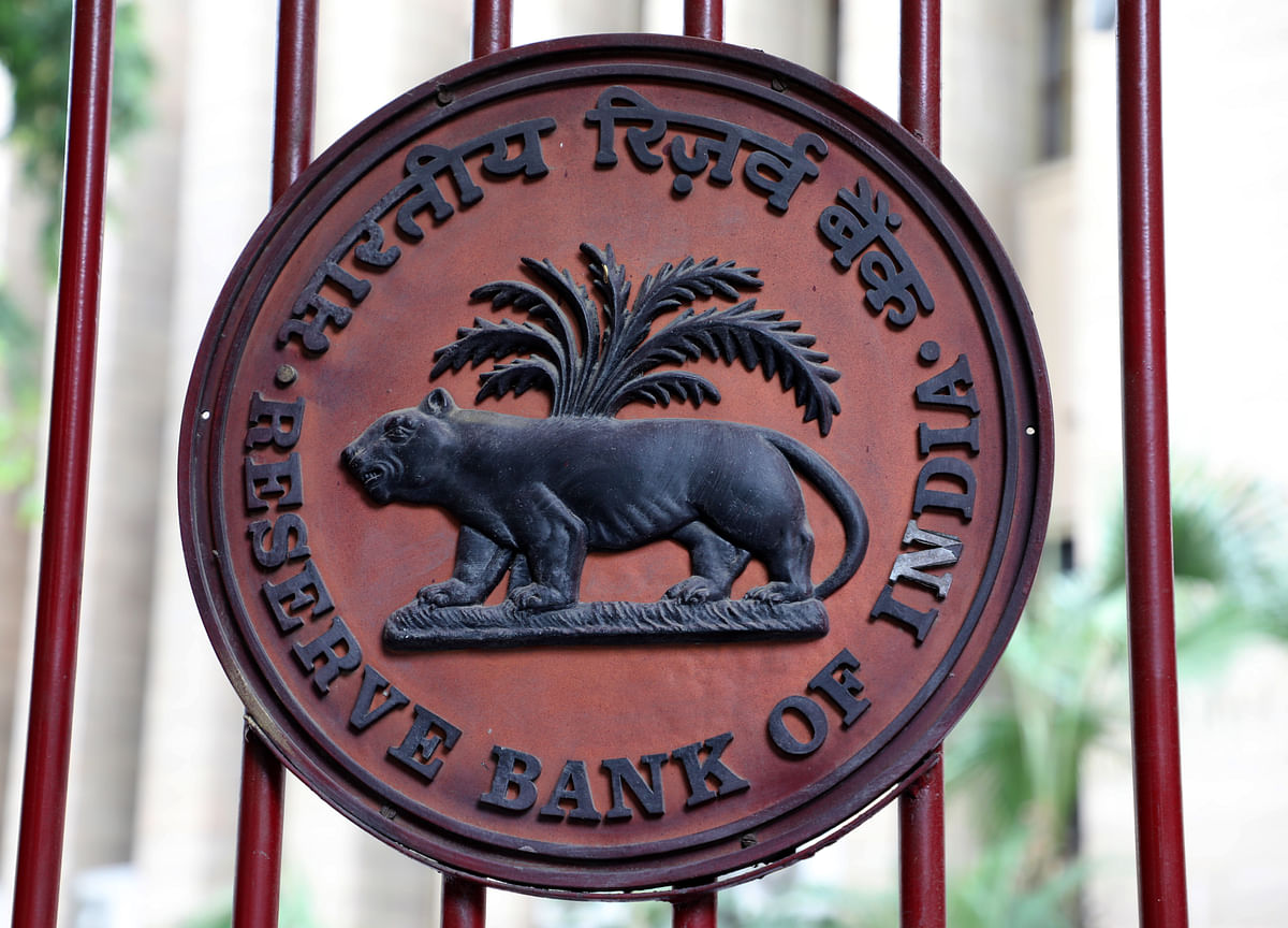RBI Appointed Administrator To File Complaint Against Former PMC Bank Management