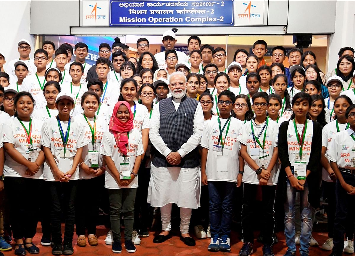 Pariksha Pe Charcha 2020: PM Modi To Interact With Students On Monday