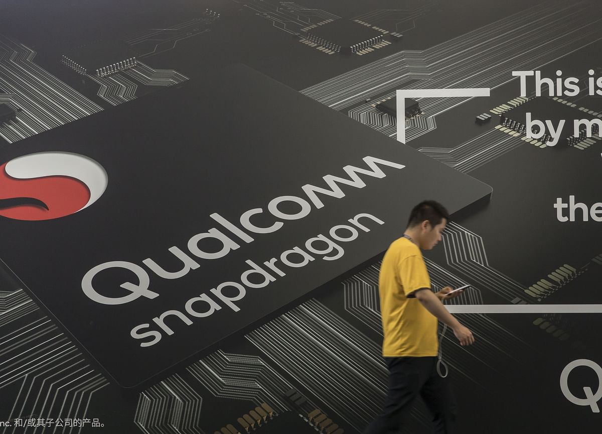 Huawei and Samsung's New 5G Chips Pose Threat to Qualcomm