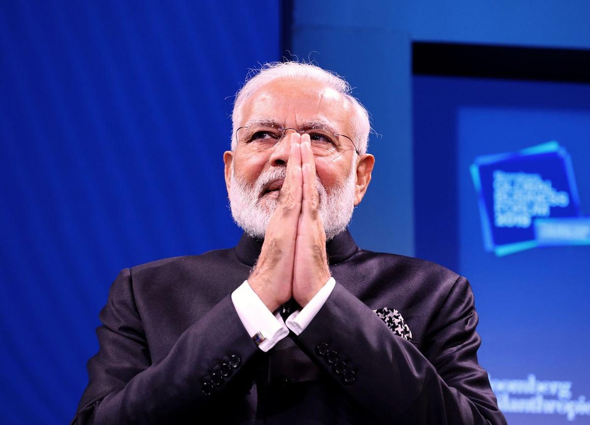 E-Auction Of PM Modi's Mementos Extended Till October 17