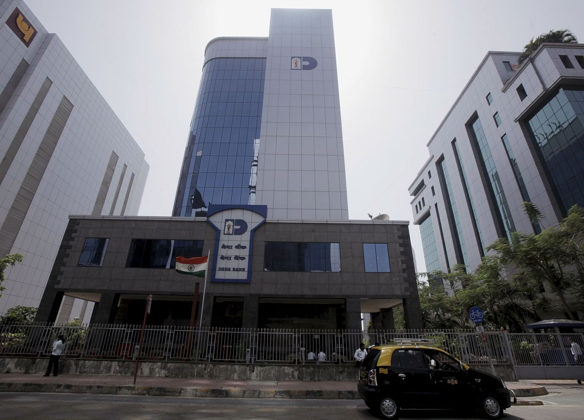 Bank Of Baroda Puts Up Dena Bank HQ For Auction, Seeks Over Rs 530 Crore