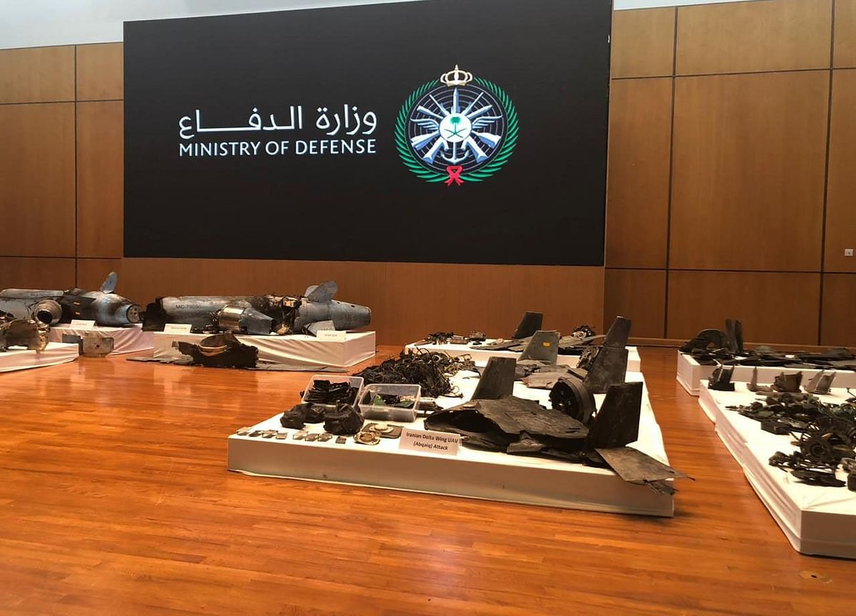 Saudi Arabia Still Doesn't Know Launch Site for Oil Attacks