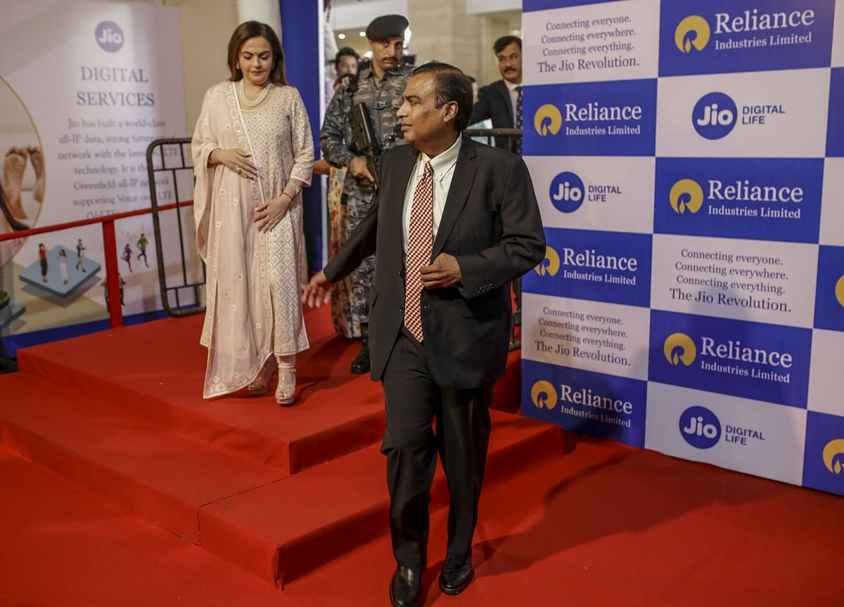 Reliance Industries Consolidates Treasury Stock Under One Entity