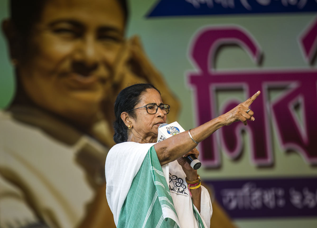 Mamata Banerjee Writes To PM Modi, Protests Against Bank Merger