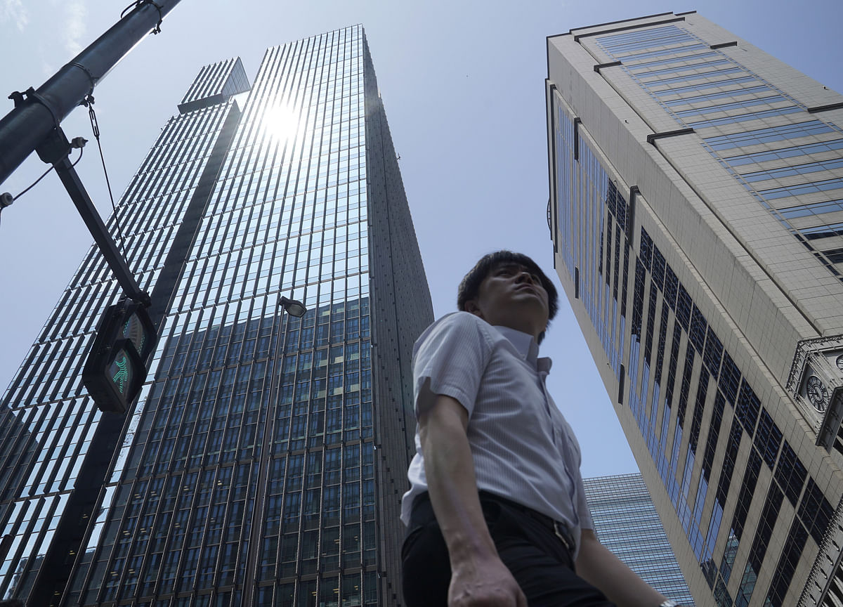 Japan's Economy Grows at Slower Pace as Capex Proves Less Strong