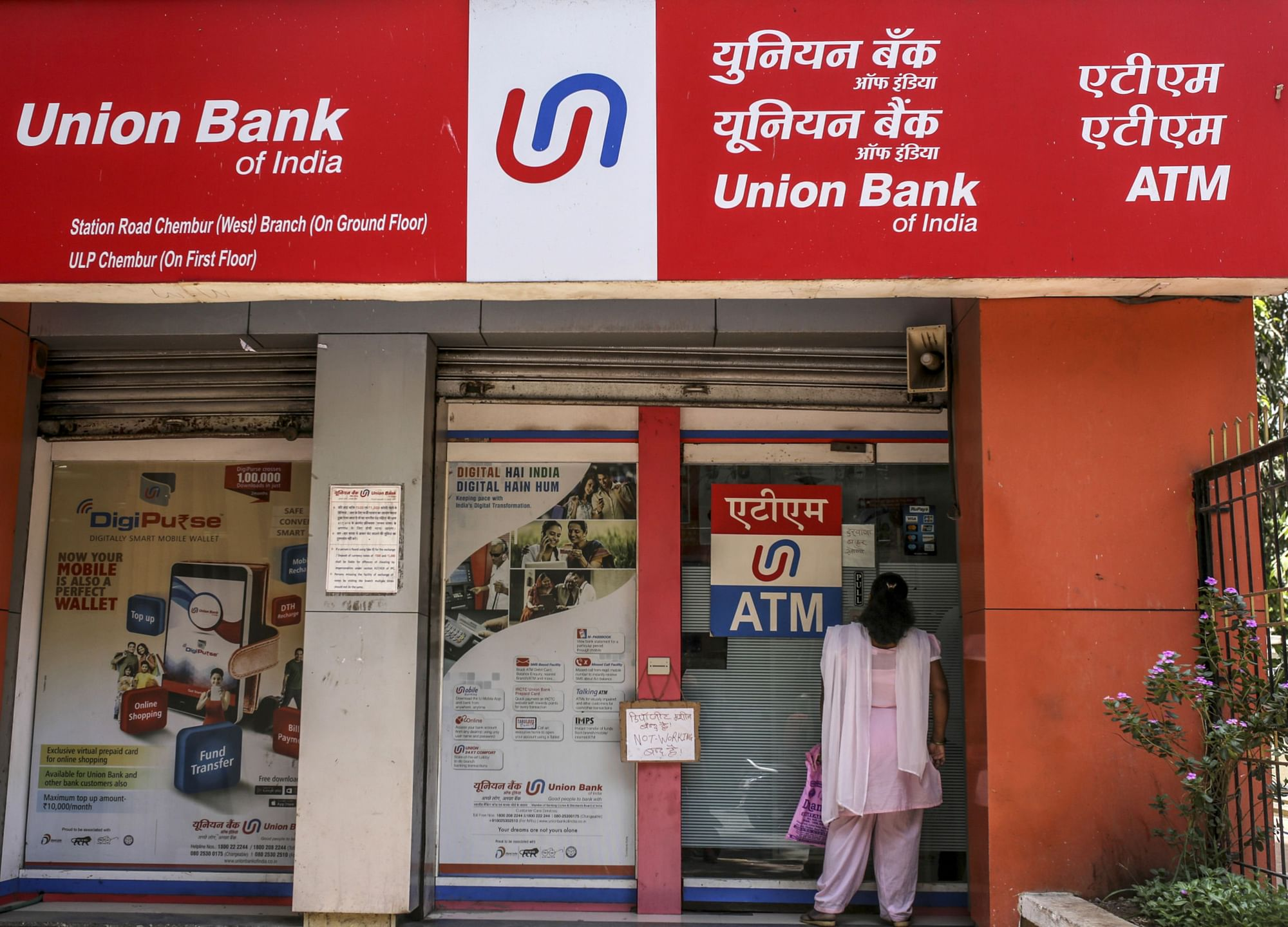 union bank of india in chembur east