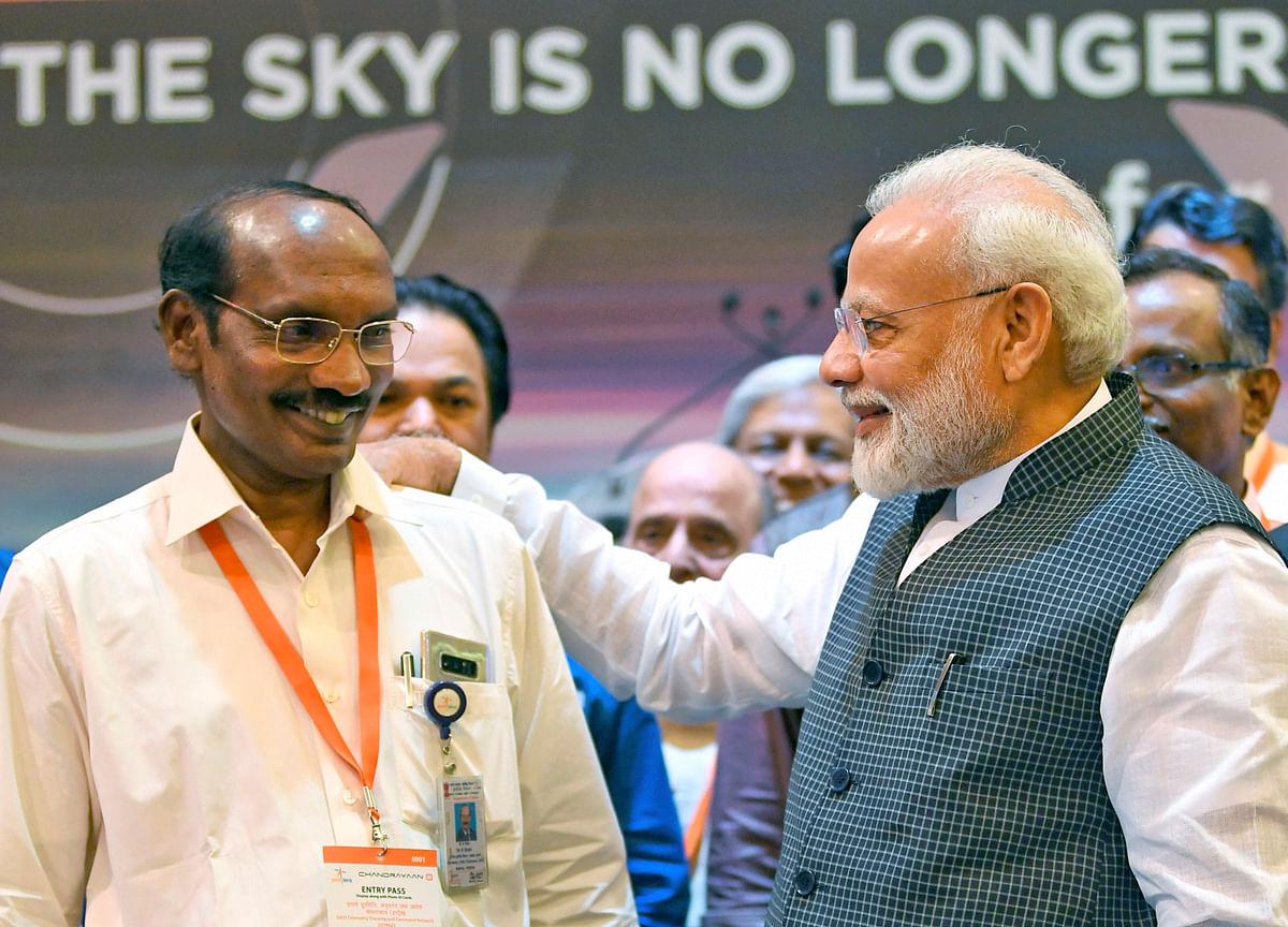 'Vikram' Lander Tilts After Hard Hit, But Unbroken, Says ISRO