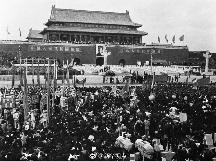 Tiananmen Square in Beijing, on Oct. 1, 1949. (Photograph: CGTN/Chinese Government)