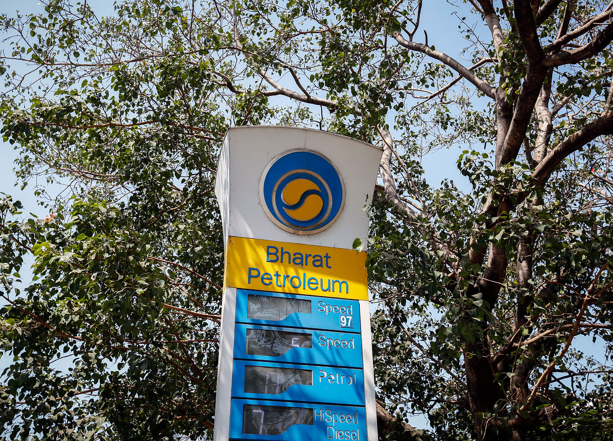 Government Allows Online Bid Submission For BPCL Buyout