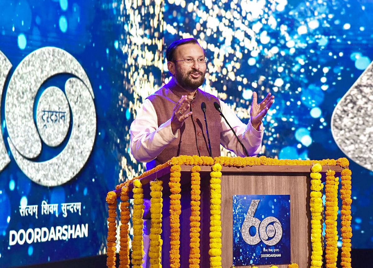 No Economic Crisis In India, Government Taking Steps To Make It Stronger, Says Javadekar