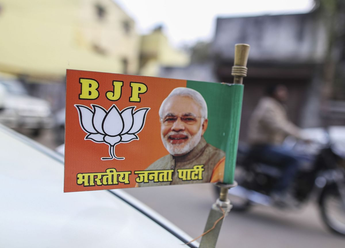 NCP Leader, Several Others Join BJP In Jammu