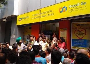 Stress In Urban Cooperative Banks Amid Covid-19 Prompted Banking Regulation Ordinance: Nirmala Sitharaman