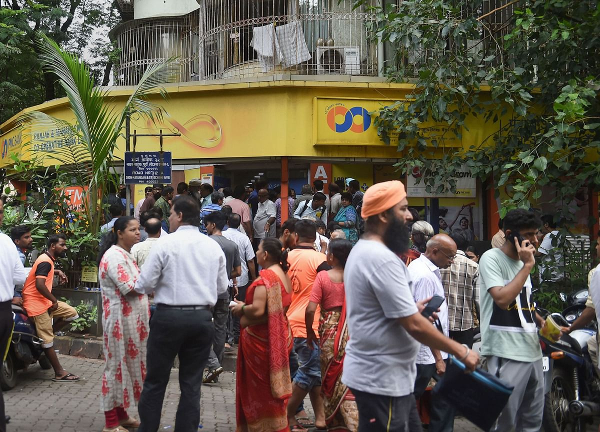 RBI Allows PMC Bank Customers To Withdraw Up To Rs 10,000