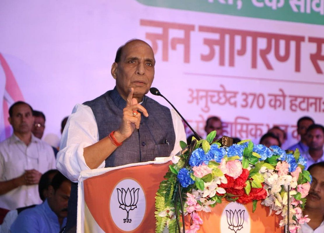 Big Terrorist Incident On India's Coastline Cannot Be Ruled Out: Rajnath Singh