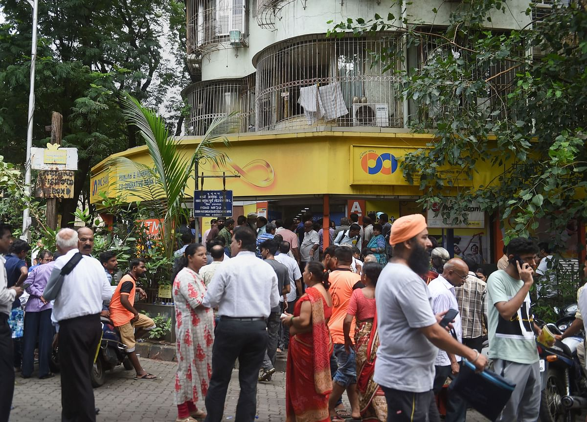 PMC Bank Case: Magistrate Court Extends Custody Of Wadhawans Till Oct. 9