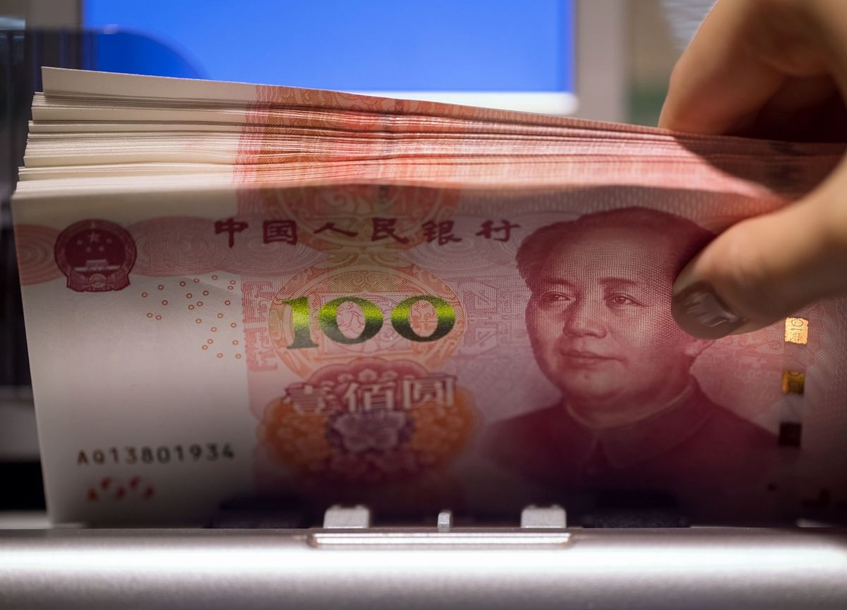 China's Foreign Exchange Reserves Rise Slightly After July Dip