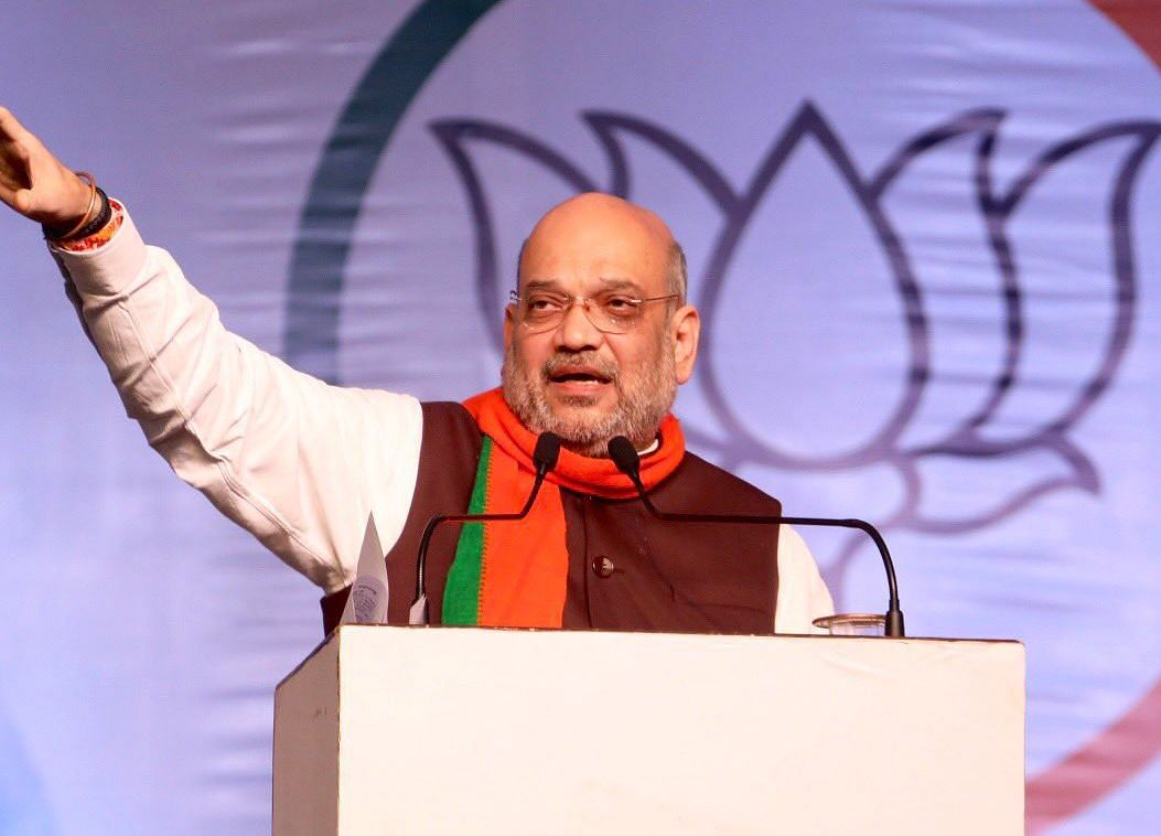 NRC Must For National Security; Will Be Implemented, Says Amit Shah