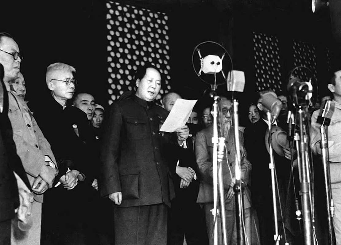 China At 70: The Chinese Communist Party's Ideological Contradictions