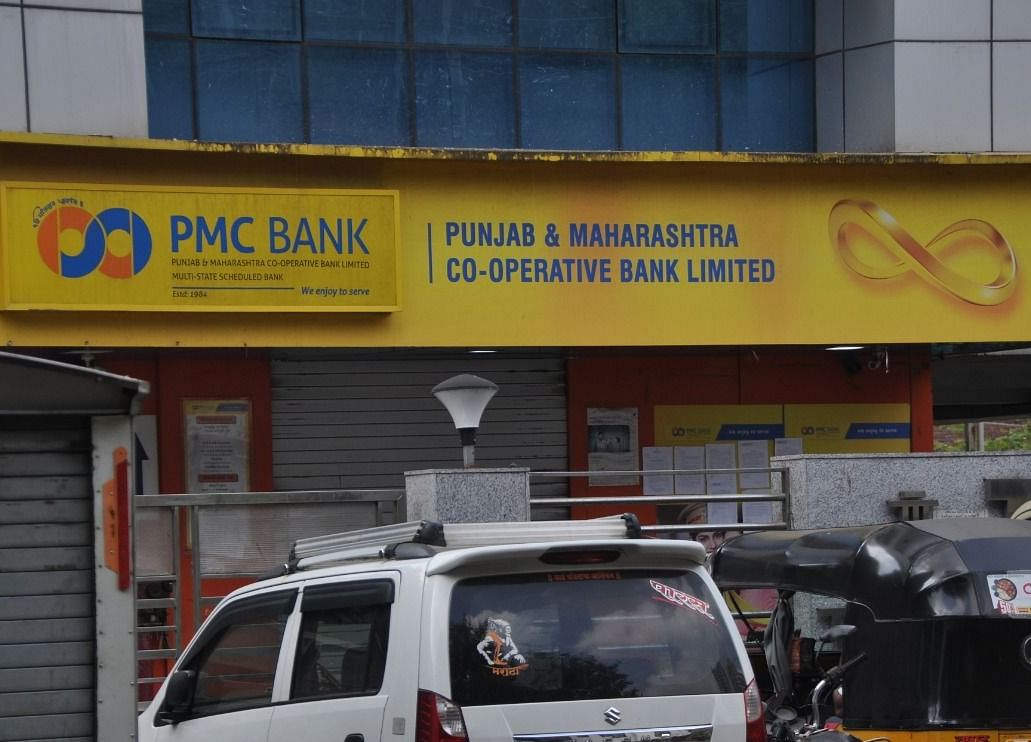 Maharashtra Government Suggests Merger Of PMC Bank With MSC Bank