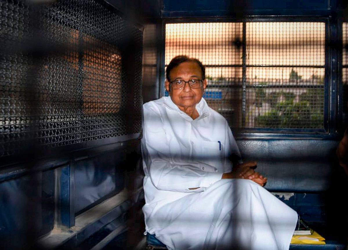 INX Media Case: Supreme Court To Hear Chidambaram's Bail Plea On Wednesday