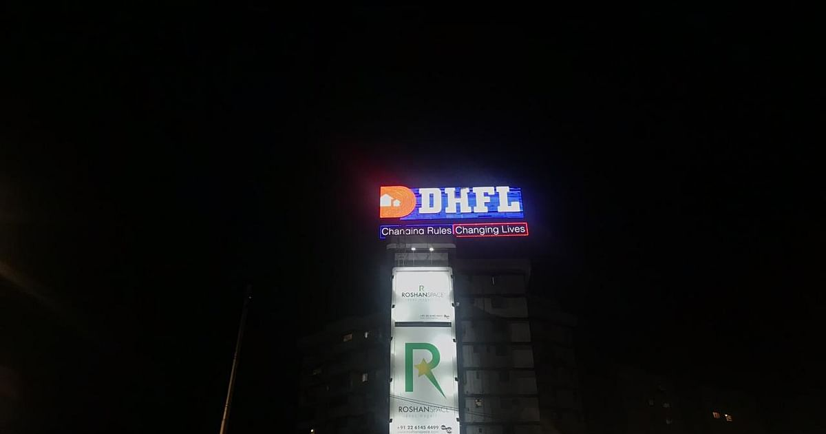 Kapil Wadhawan Offers Rs 43,000 Crore Family Assets To Repay DHFL lenders