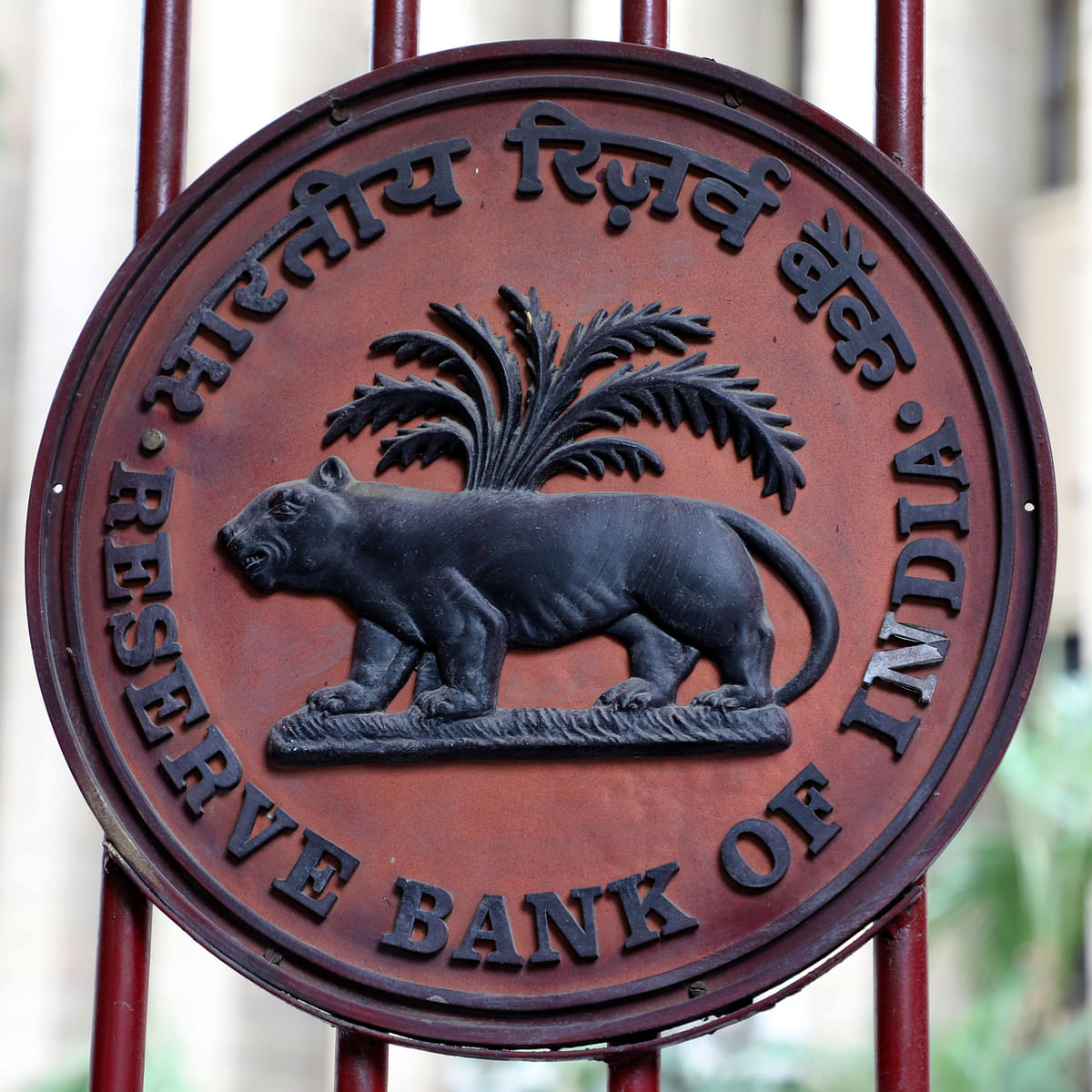 RBI Eases Norms For Microfinance Lenders, Hikes Loan Limit To Rs 1.25 Lakh