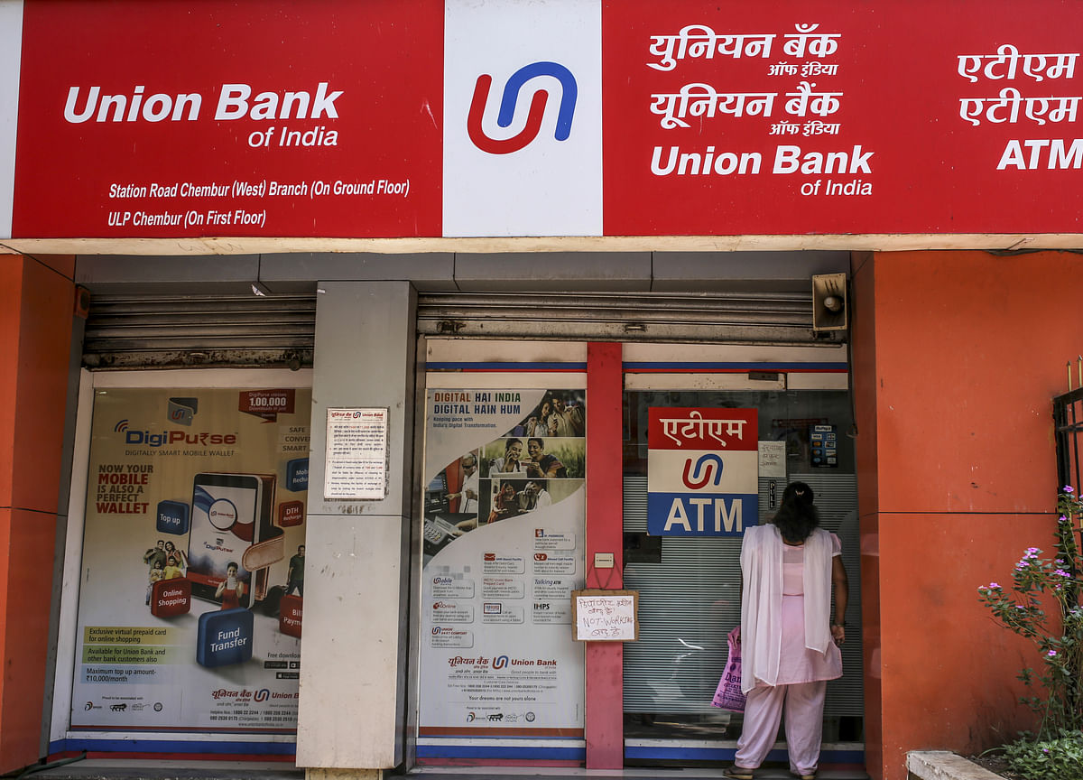 Government e-Marketplace Signs Pact With Union Bank Of India To Avail Various Services