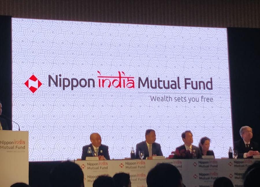 Reliance Nippon Life AMC Renamed As Nippon India Mutual Fund