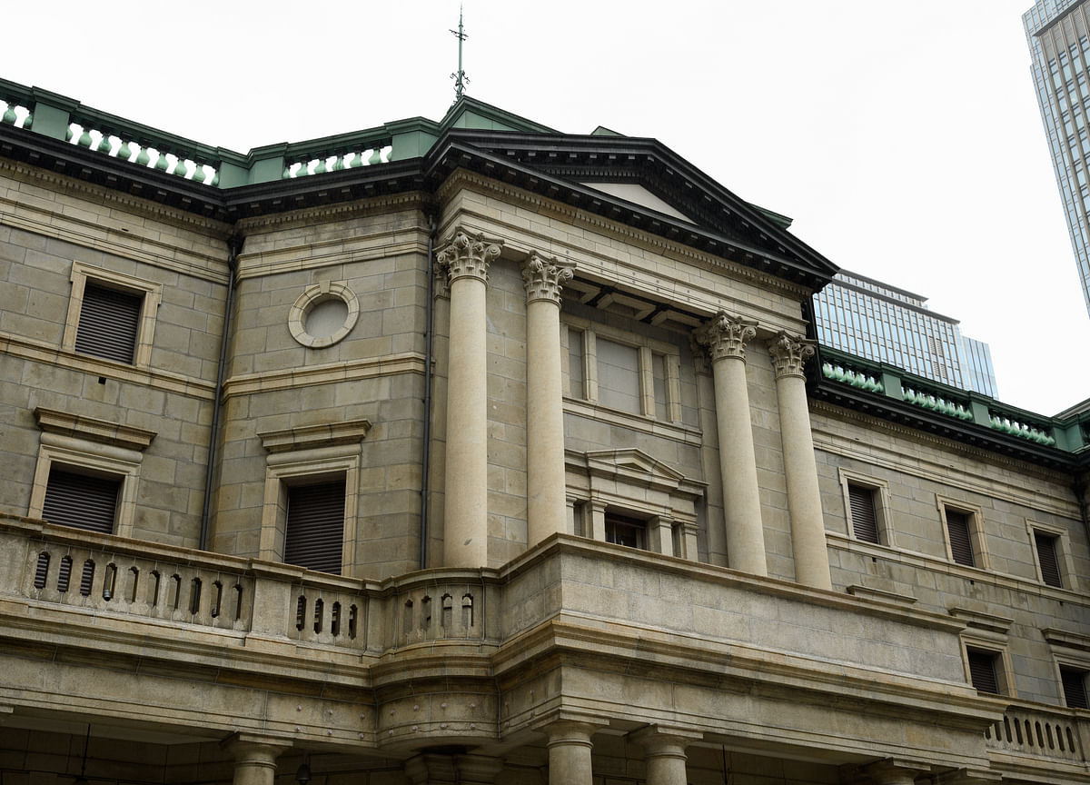 Record-Low 0.0000000091% Yield on Yen Bond Shows BOJ Effect