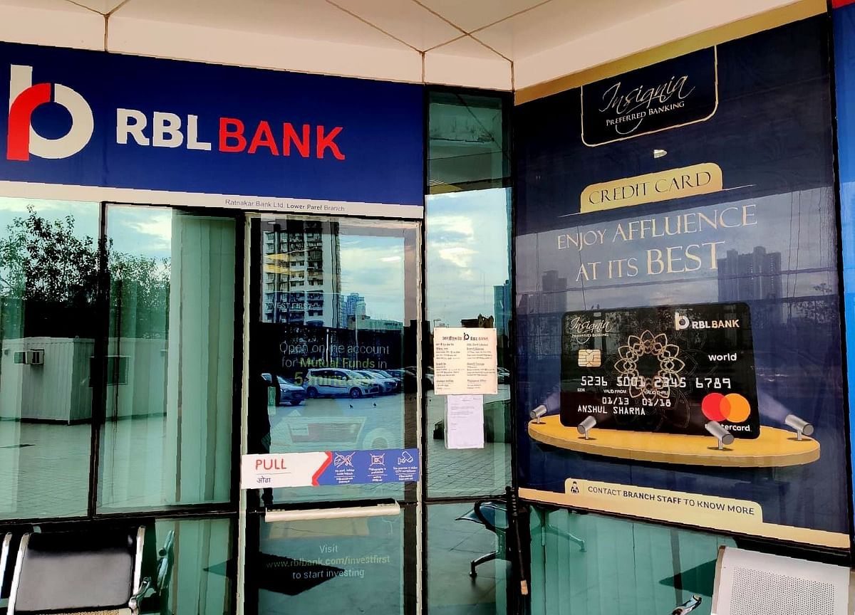 RBL Bank Allots Preferential Shares Worth Rs 676 Crore, Completes Fundraising