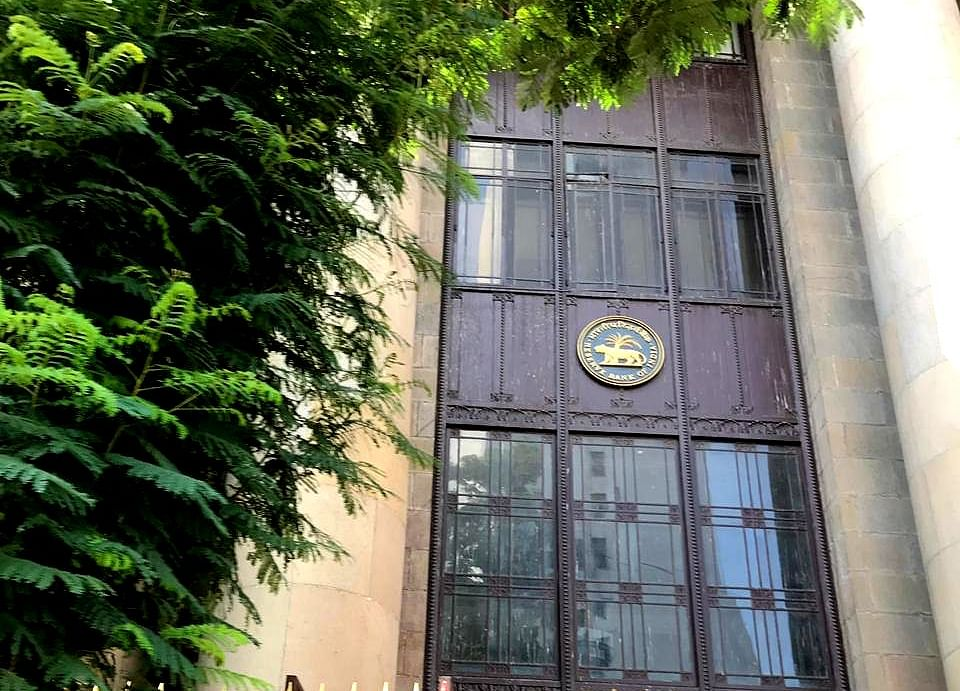 RBI Takes  Small Step Towards Transparency With Release Of Board Minutes