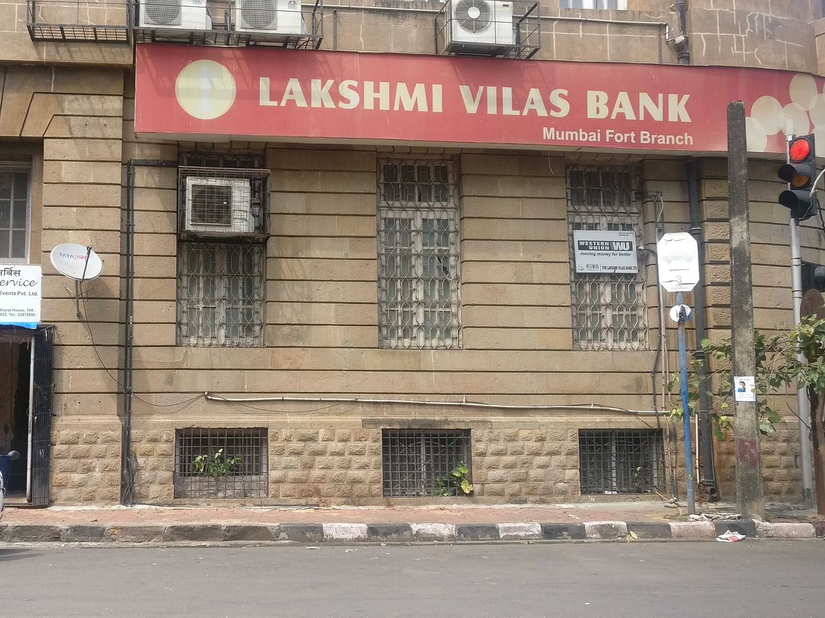 RBI Approves Three-Member Board Committee To Oversee Lakshmi Vilas Bank