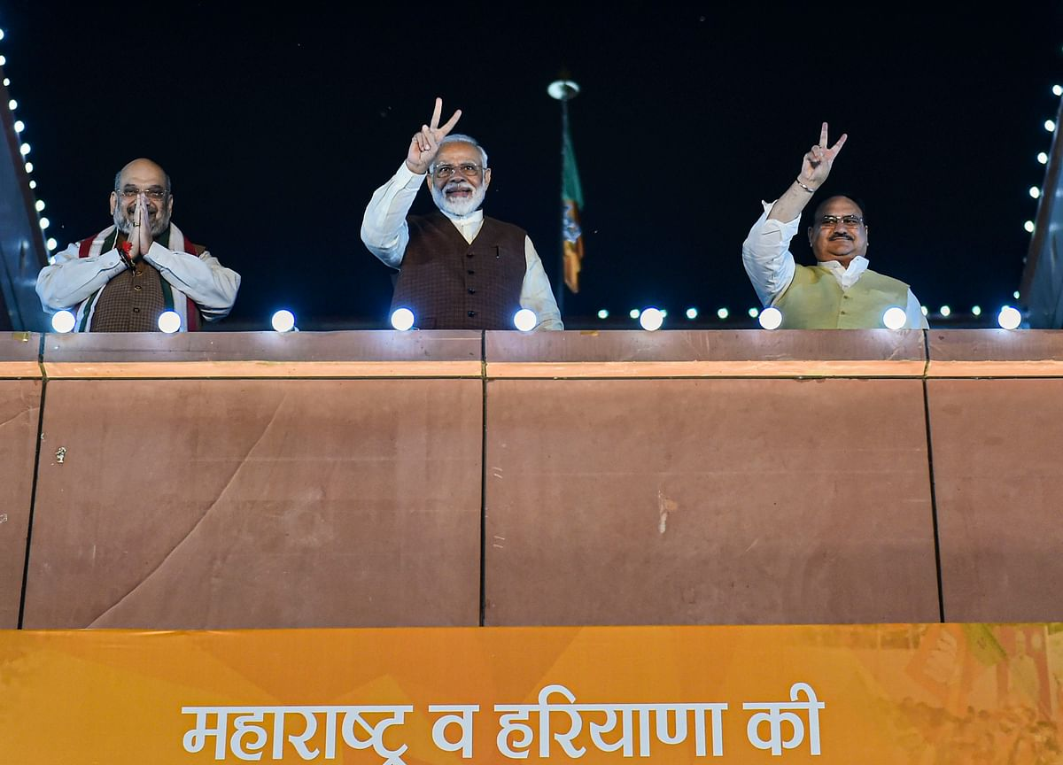 BJP To Stake Claim To Form Government In Haryana, Claims Support Of 8 MLAs