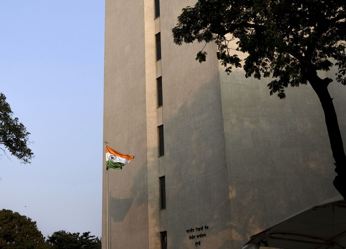 RBI Moves To Strengthen Supervision Department