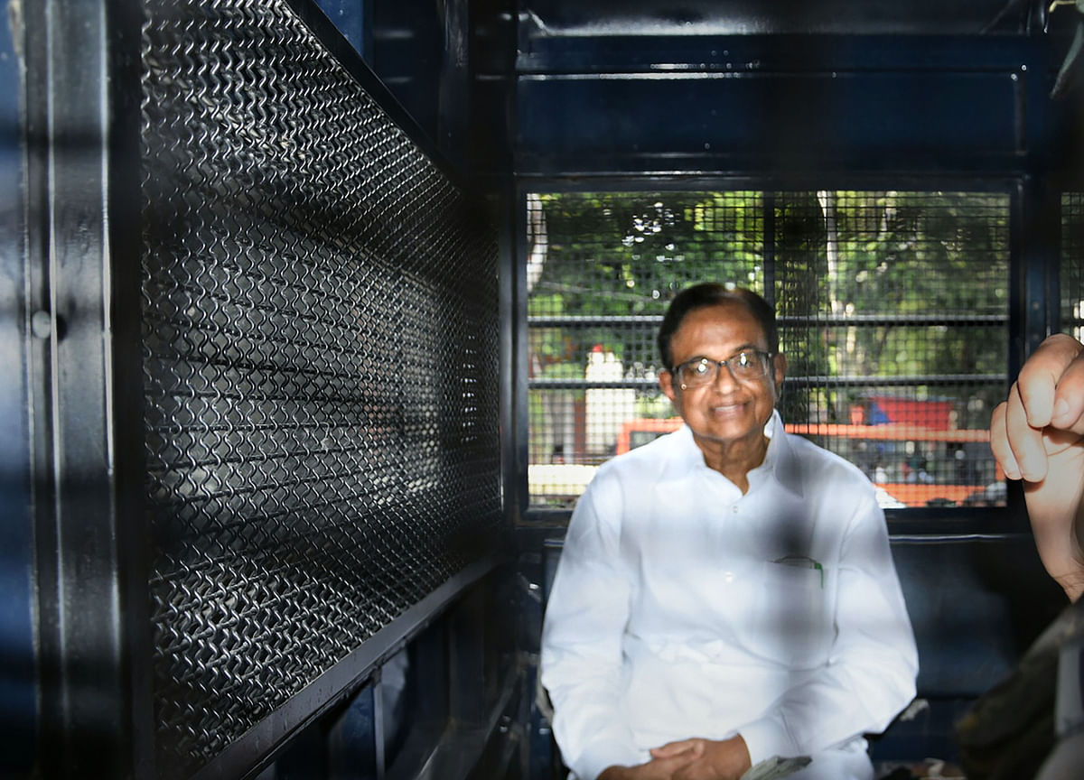 NSEL Fraud: Court Seeks Chidambaram's Response On Suit Filed By 63 Moons