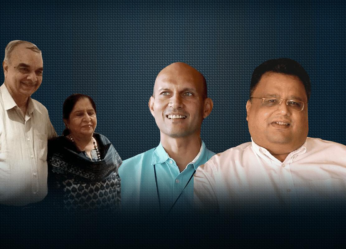 Stocks Rakesh Jhunjhunwala, Dolly Khanna And Ashish Kacholia Bought And Sold In September Quarter