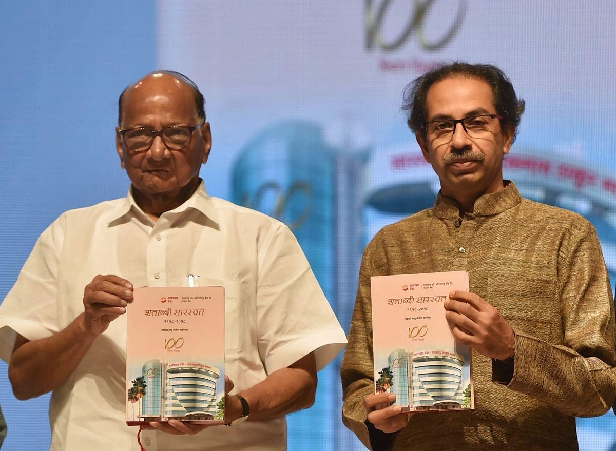Sharad Pawar and Uddhav Thackeray, in Mumbai on Sept. 15, 2018. (Photograph: PTI)