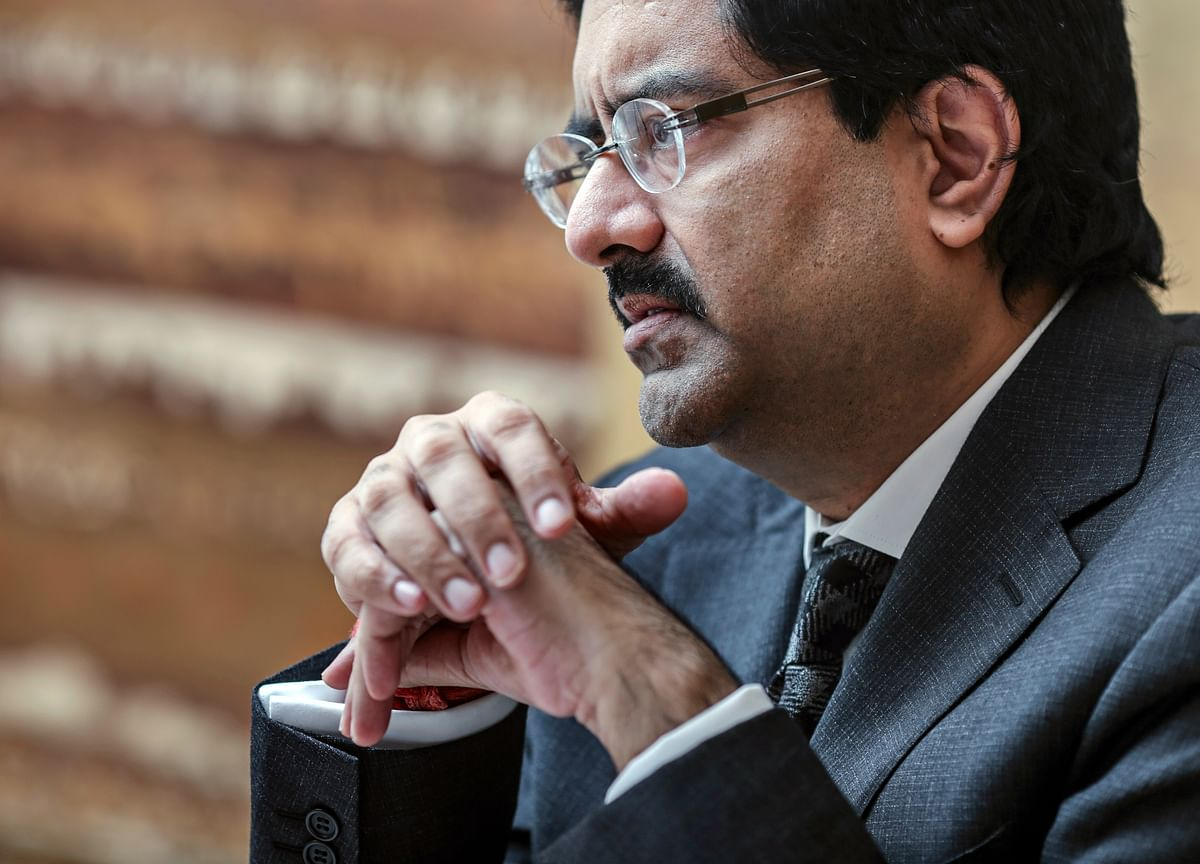 Aditya Birla Capital Approves IPO For Aditya Birla Sun Life AMC