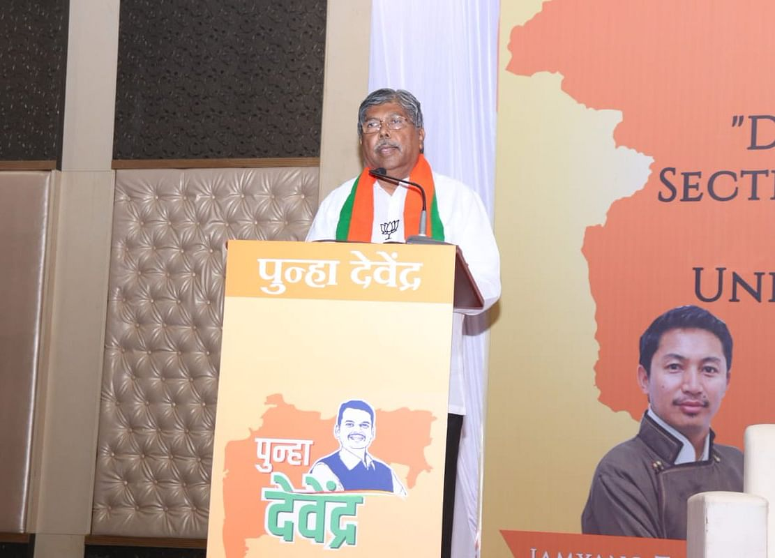 BJP To Not Form Government In Maharashtra, Blames Shiv Sena For Disrespecting Mandate