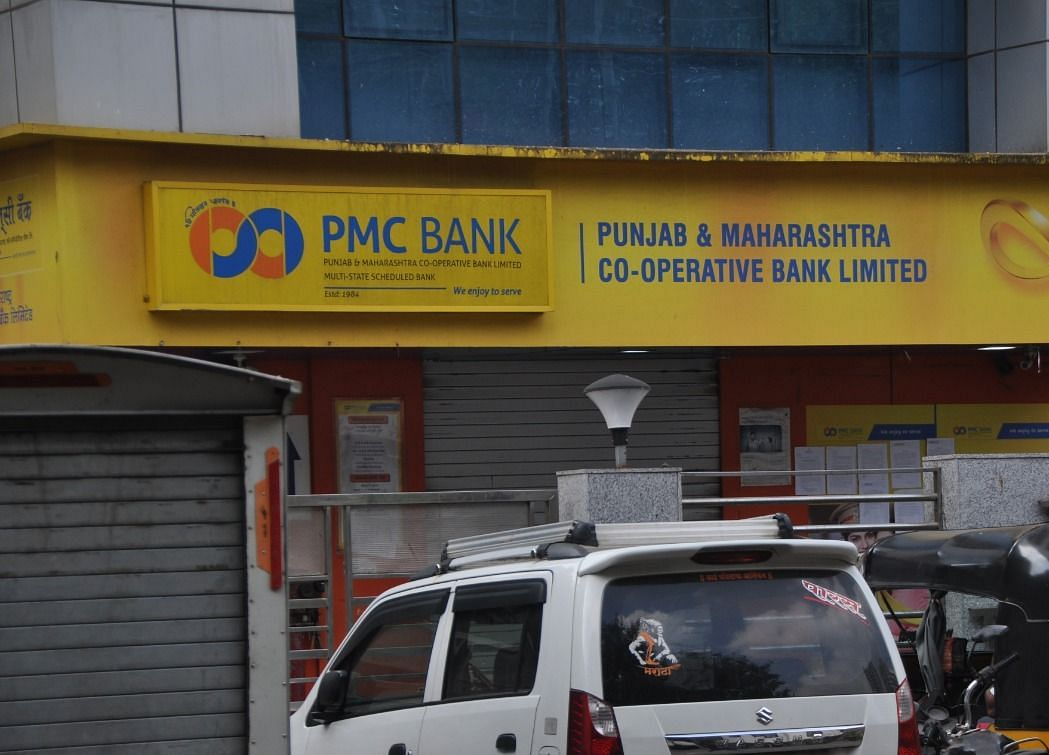 PMC Bank Crisis: Bombay High Court Reserves Order On PIL Seeking Speedy Disposal Of HDIL's Assets