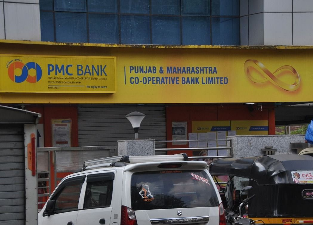 PMC Bank Scam: Enforcement Directorate Files Chargesheet Against HDIL Promoters