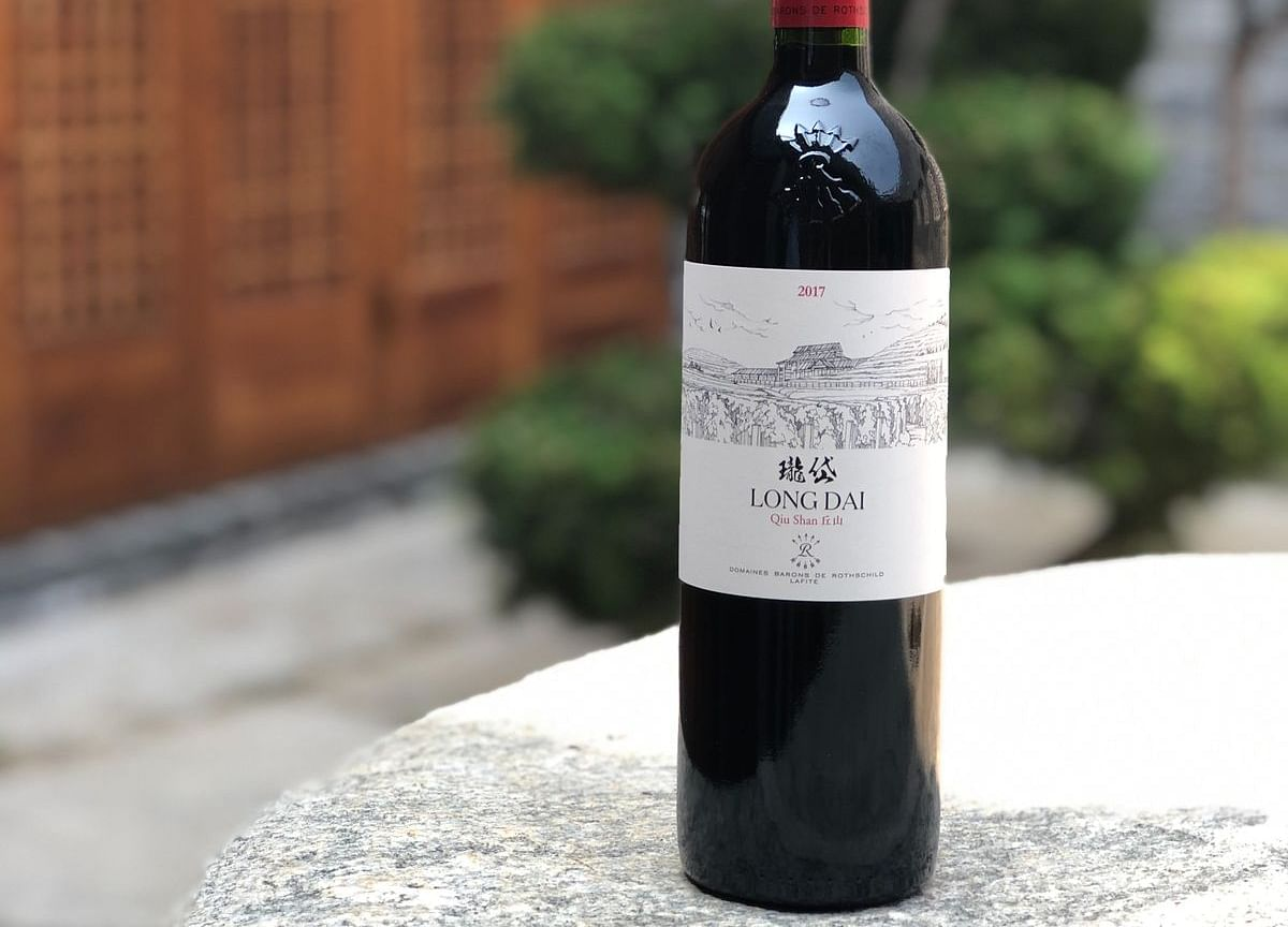 How Good Is Château Lafite Rothschild's Chinese Wine, Long Dai?