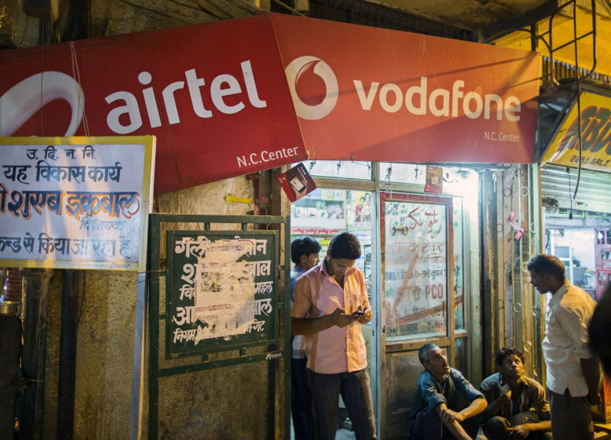 Bharti Airtel Said To Raise $3 Billion