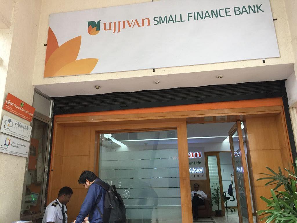 Ujjivan Small Finance Bank - Probable Reverse Merger Positive For Ujjivan Financial Services: Centrum Broking