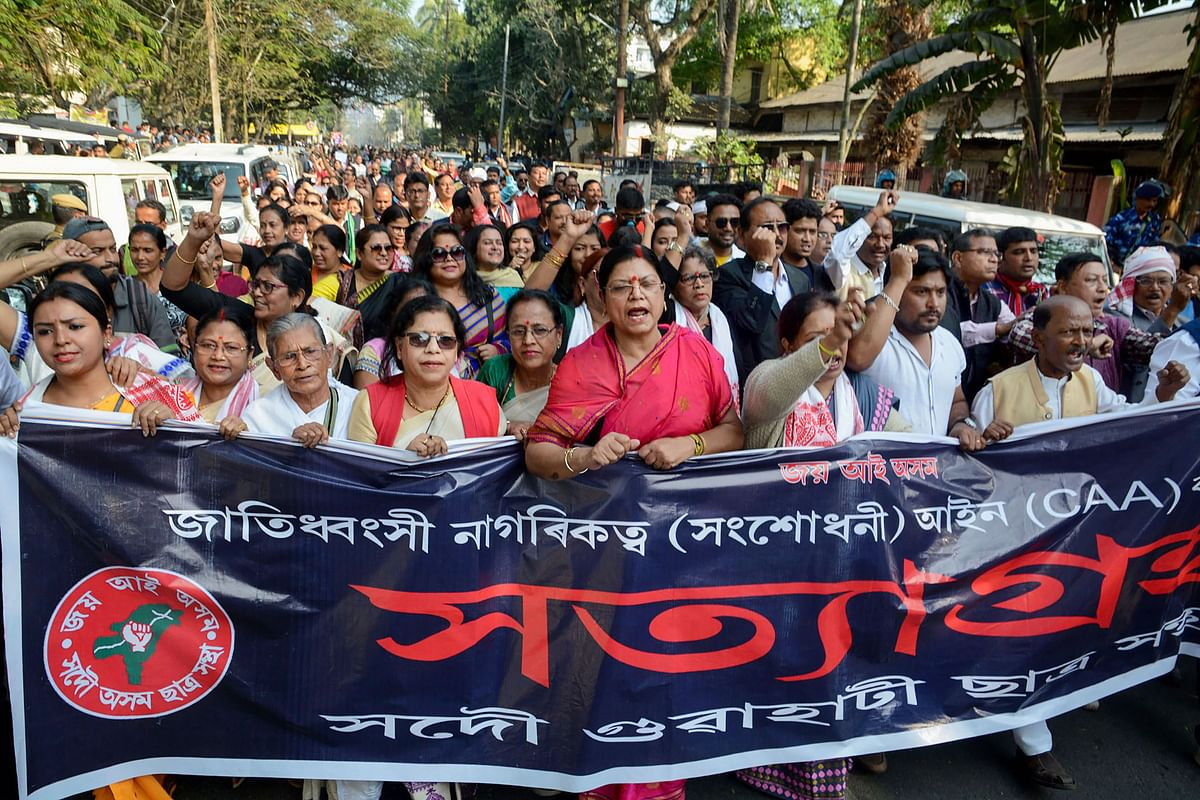 Citizenship Act Protests Impact Microfinance Business In Assam