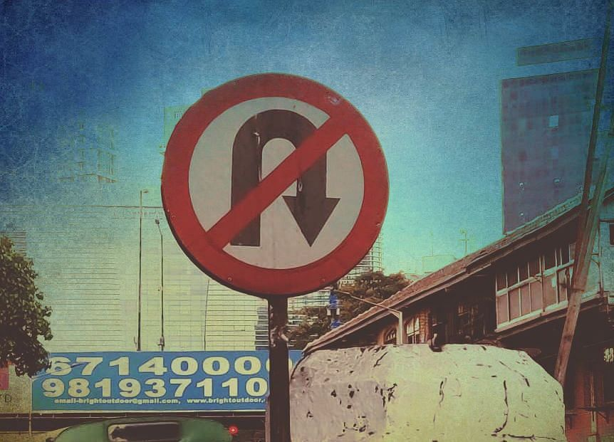 Decriminalisation Of Company Law And Other U-Turns