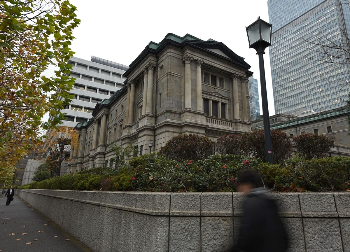 Bank of Japan Keeps Policy Steady After Abe's Fiscal Package