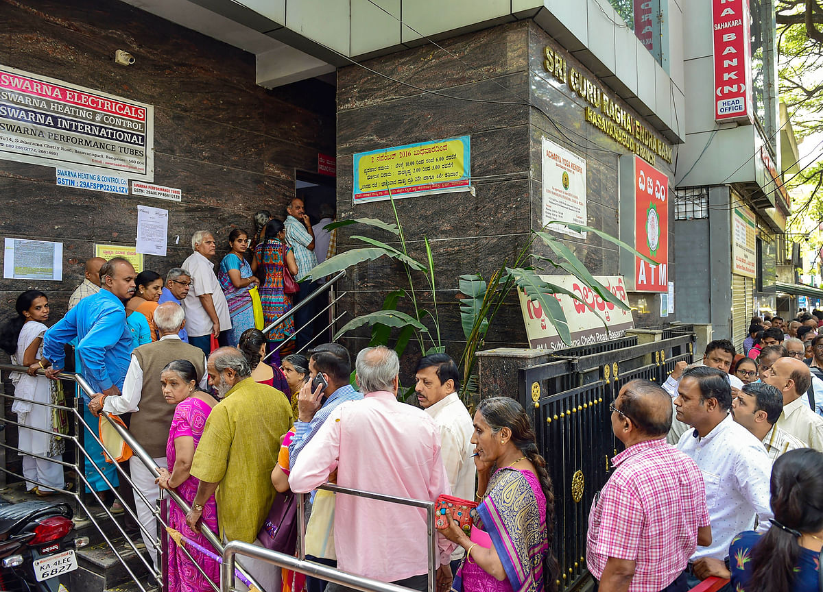Panic-Stricken Depositors Mill Around Bengaluru Cooperative Bank After RBI Caps Withdrawal Limit