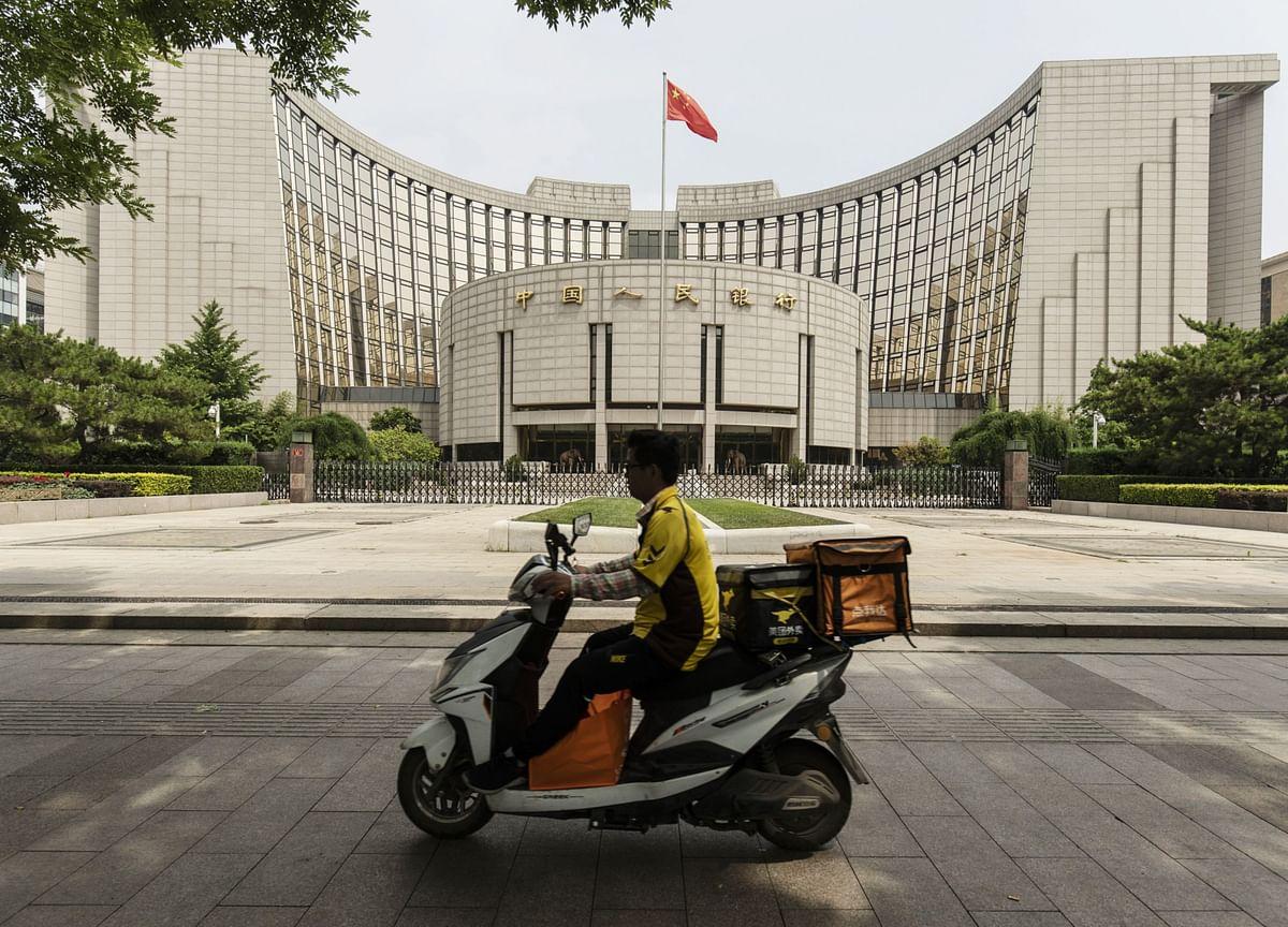 PBOC Stresses Policy Flexibility as Economic Pressures Persist