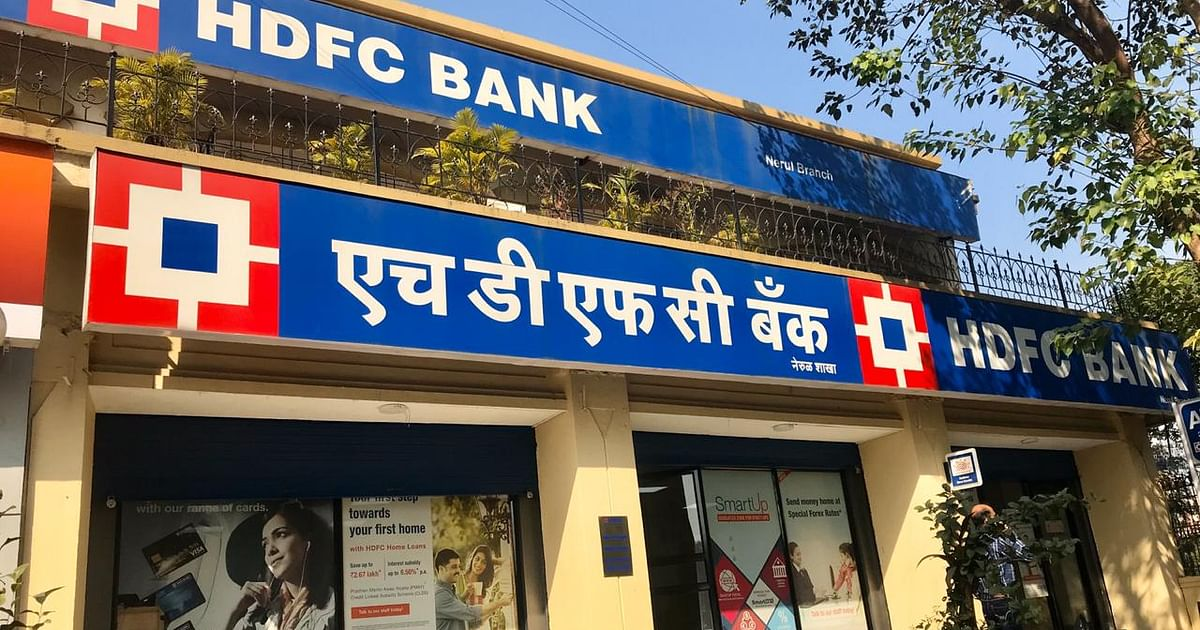 Goldman Marcus Unit Head in Running to Become HDFC Bank CEO thumbnail